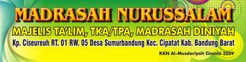 Madrasah Nurussalam