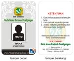 BPR-HIK_IDCard